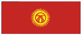 Кыргызстан. Туры. Гостиницы.Цены