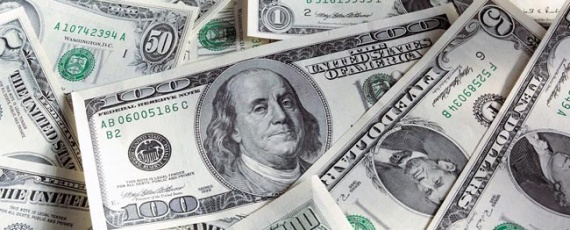 Власти Узбекистана запретили американские доллары.