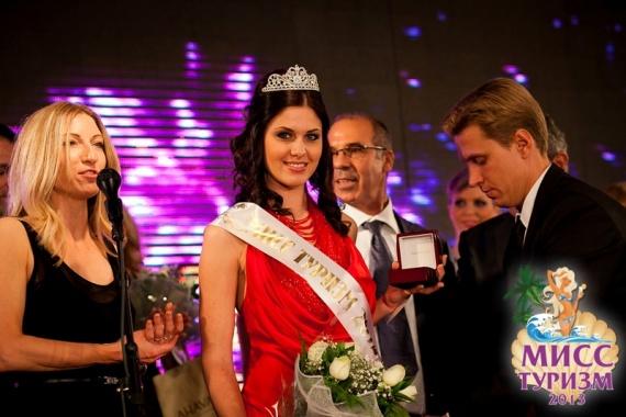 Конкурс «Мисс туризм» в России