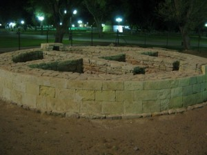 Археологический сад Хили фото