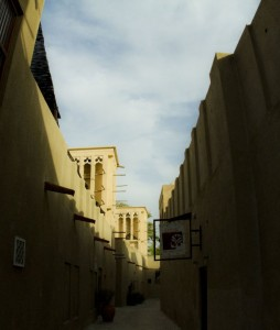 Экскурсия по форту «Бейт аль-Гарби». Эмират Шарджа