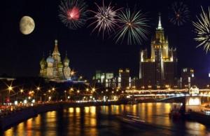 Празднование «День города» в Москве 1-2 сентября