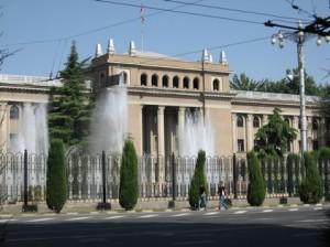 Душанбе фото. Парламент