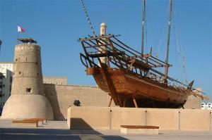 Форт Аль-Фахиди (Al Fahidi Fort) фото