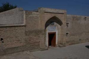 бани 16 века (хаммомы)