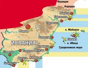 Средиземноморские курорты