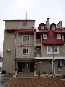 Санаторий Аркада Трускавец от 280 грн