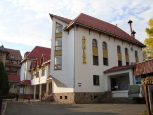 Санаторий Арника Трускавец от 320 грн