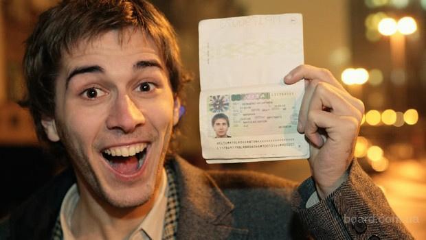 Мультишенген визы для граждан Республики Таджикистан